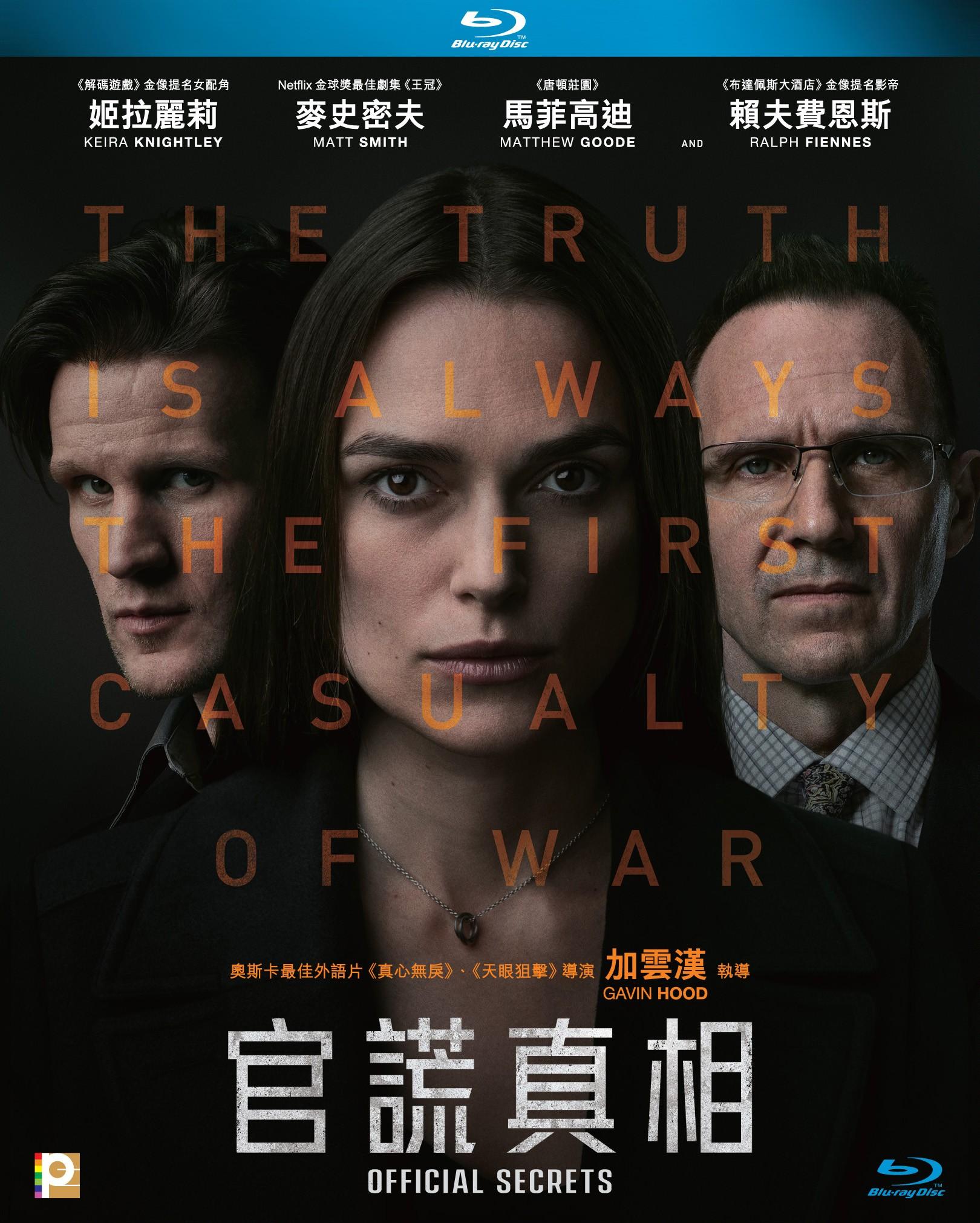 https://shop.panorama.com.hk/hk/drama/3304--.html