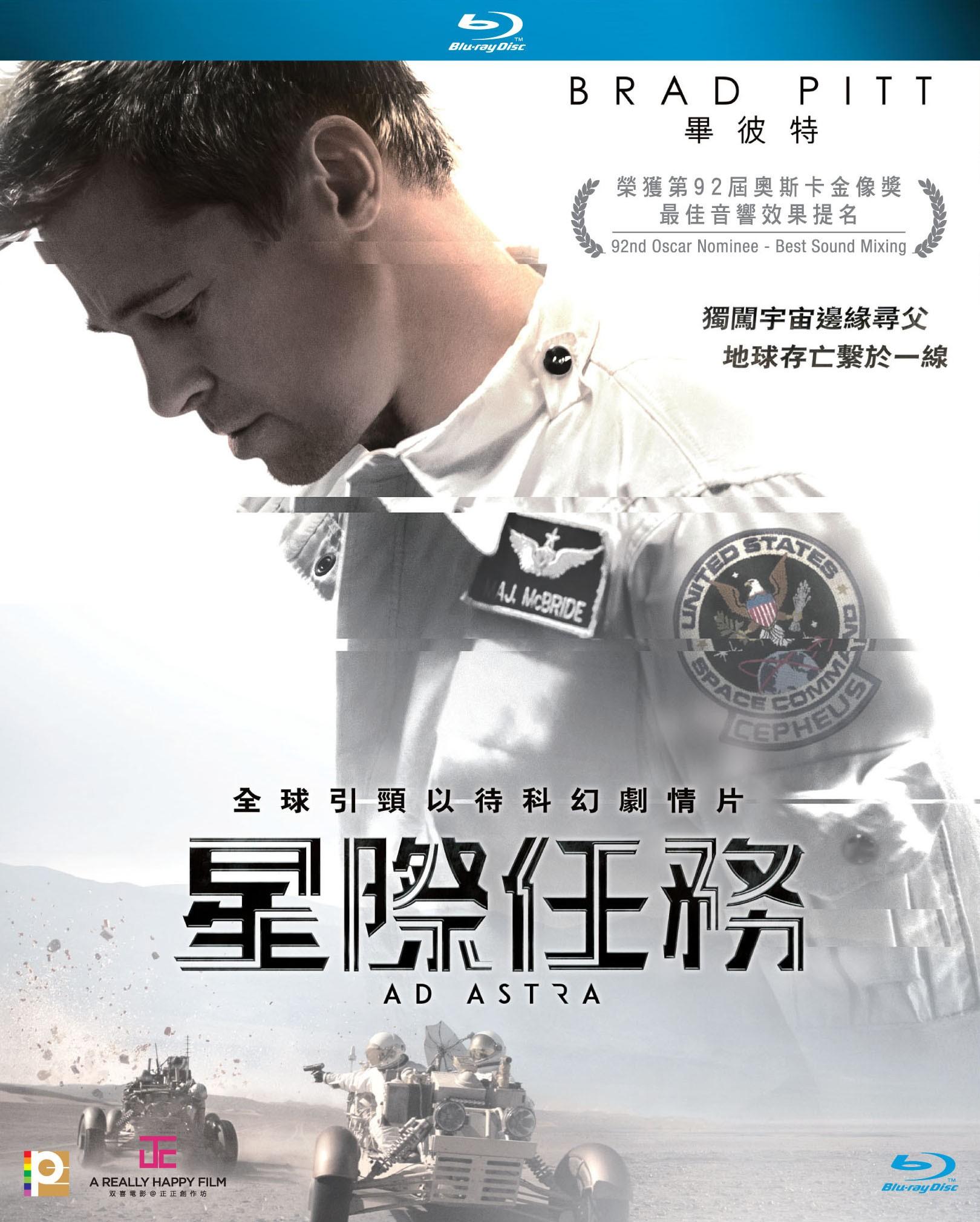 https://shop.panorama.com.hk/hk/sci-fi/3363--2020-04-09.html