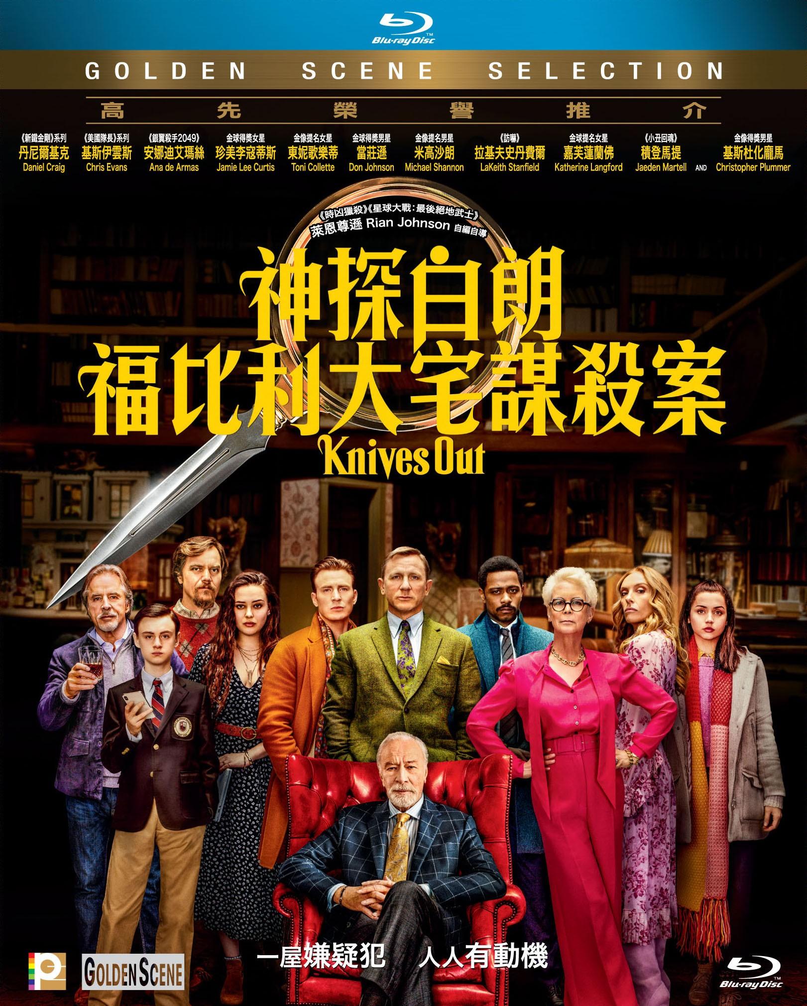 https://shop.panorama.com.hk/hk/drama/3366--4.html