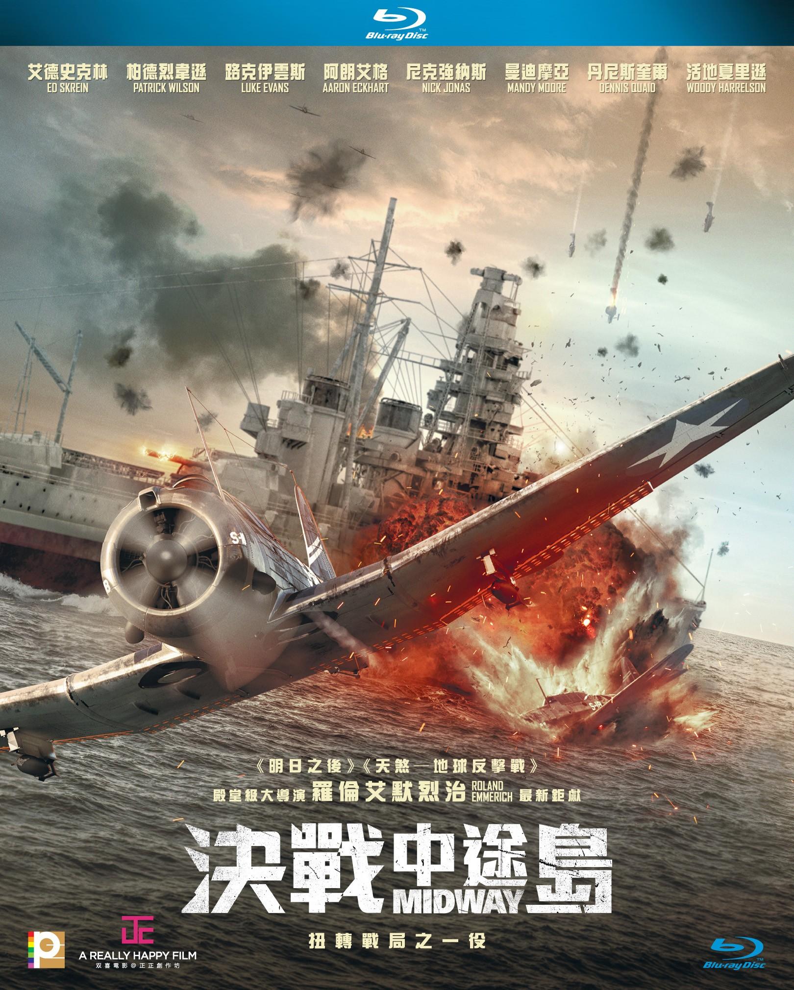 https://shop.panorama.com.hk/hk/war/3368--4.html