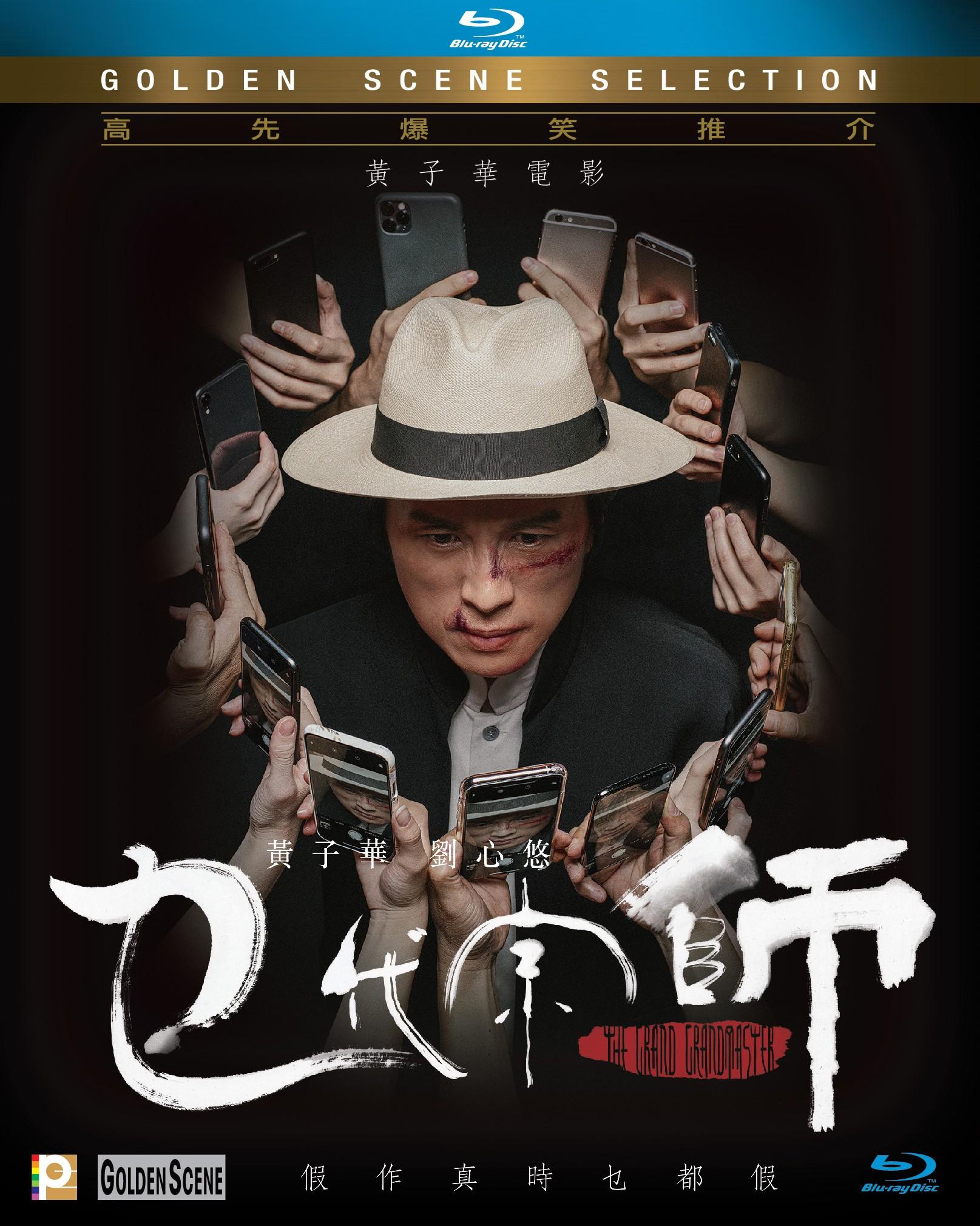 https://shop.panorama.com.hk/hk/comedy/3383--5.html