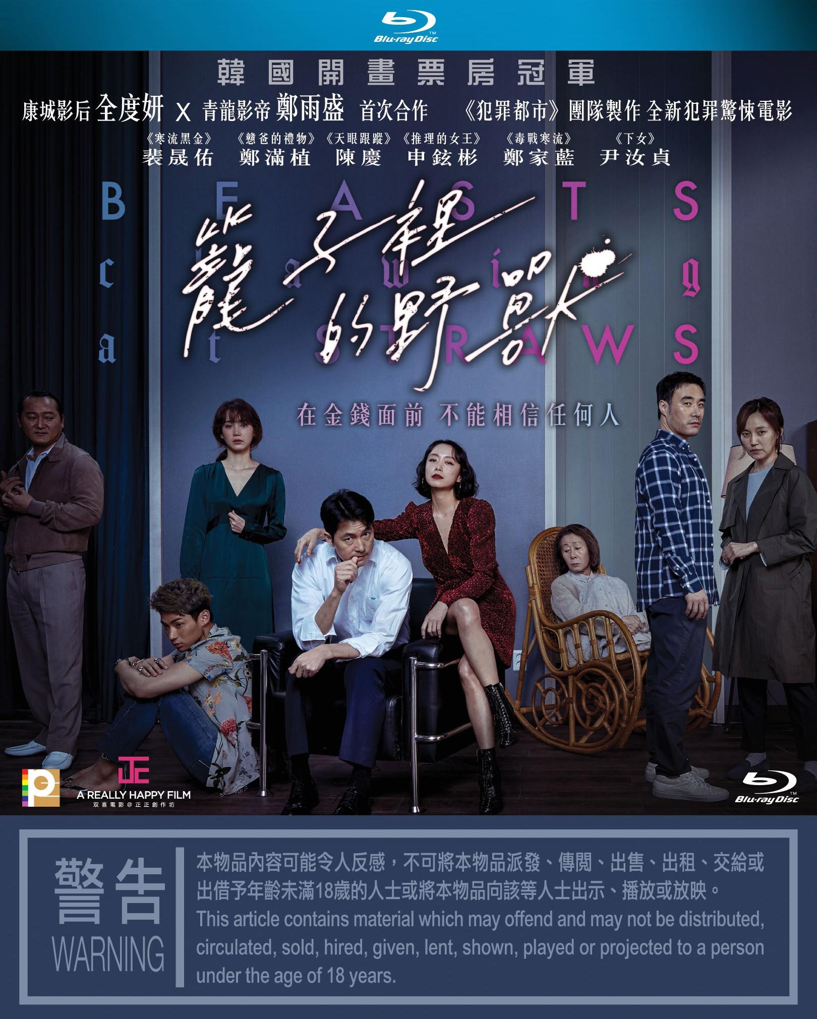 https://shop.panorama.com.hk/hk/drama/3436--.html