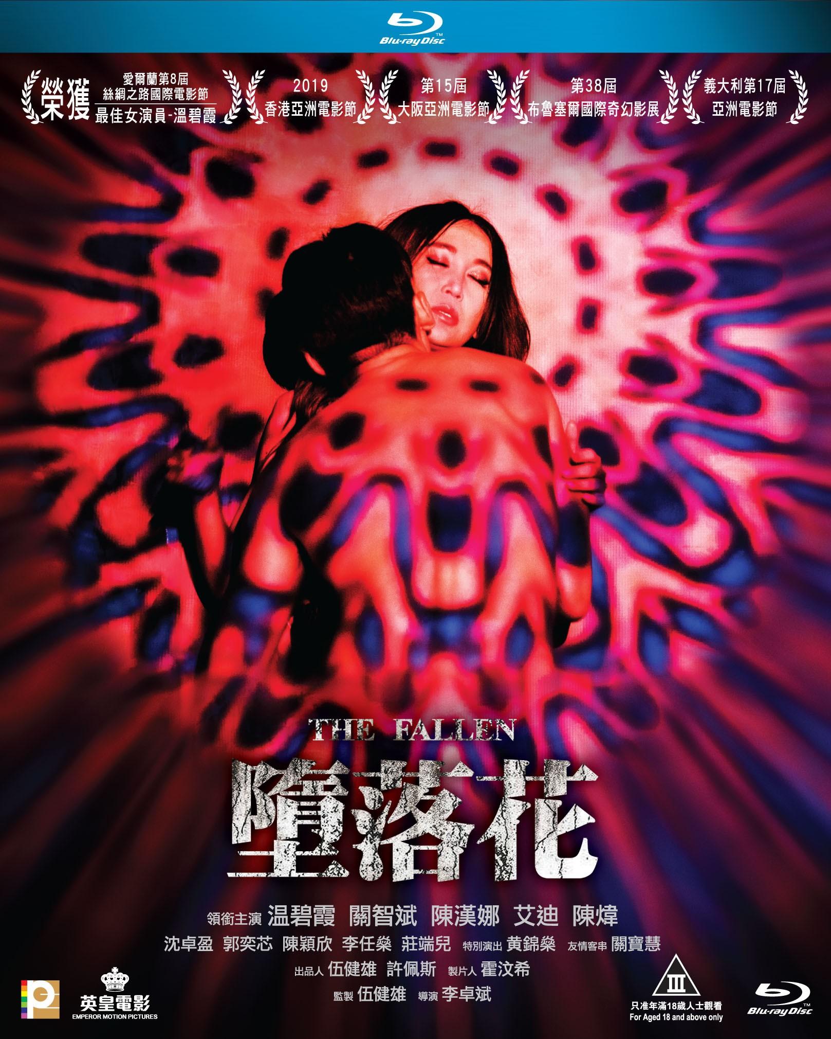 https://shop.panorama.com.hk/hk/drama/3554--.html