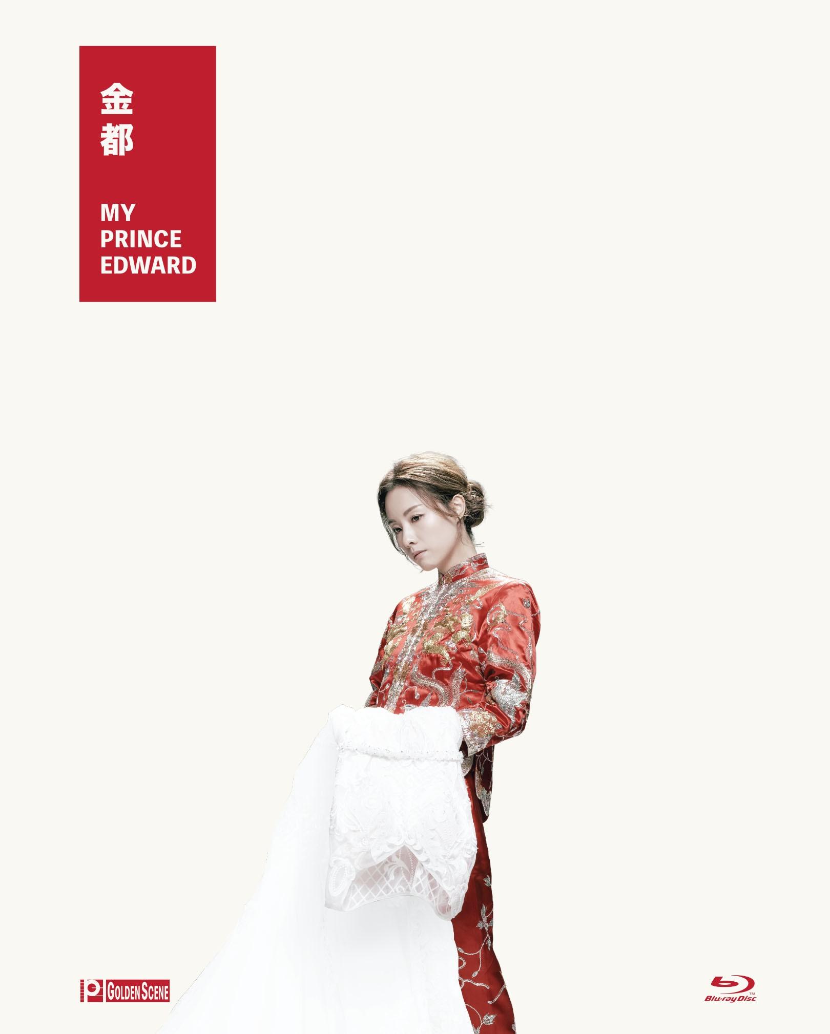 https://shop.panorama.com.hk/hk/romance/3567--2020-10-30.html