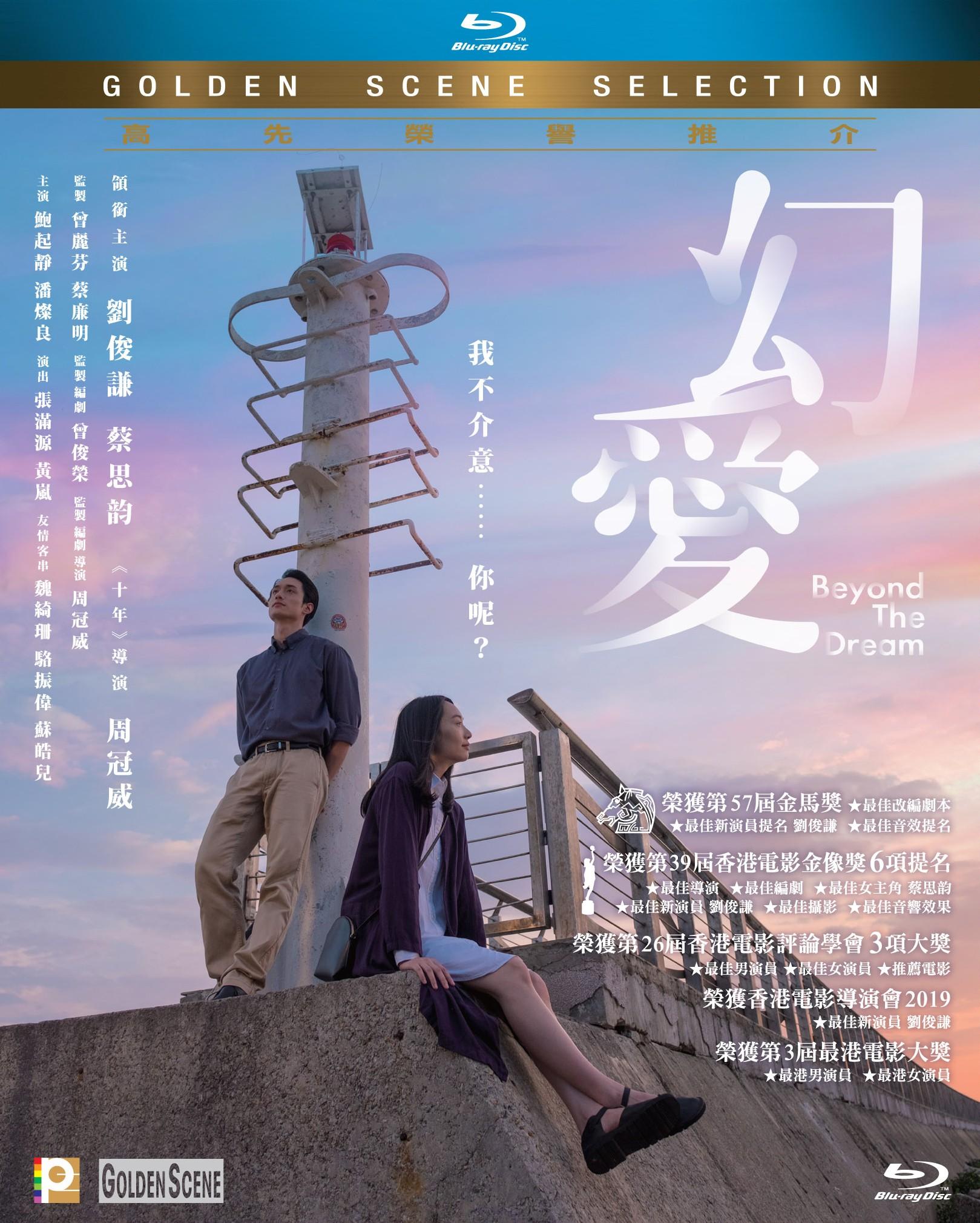 https://shop.panorama.com.hk/hk/romance/3595--.html
