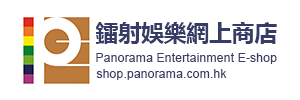 Panorama Corporation Limited