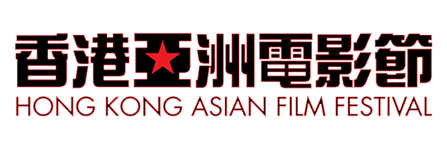 Hong Kong Asian Film Festival