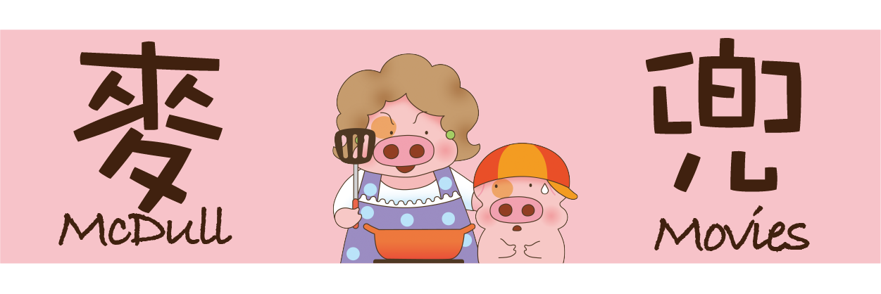 McDull's World